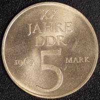 5 Mark 20 J. DDR 1969