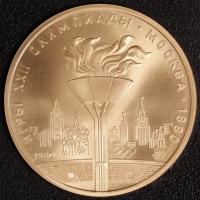 100 Rubel 1980 Oly. VI st