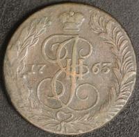 5 Kopeken 1763
