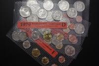 KMS 1979 kpl. D.F.G.J. - st