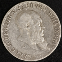 5 Mark Georg II. 1901