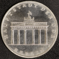 Brandenburger Tor 5 Mark 1971