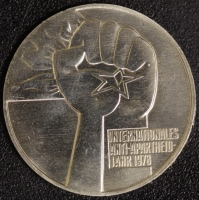 5 Mark Anti-Apartheid-Jahr 1978
