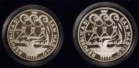 15 ¤ Silber-Satz San Marino 2004