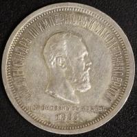 1 Rubel 1883, Alexander III