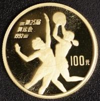 100 Y. Basketball 1990