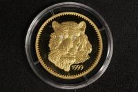 1000 Tugrik 1999 Tiger