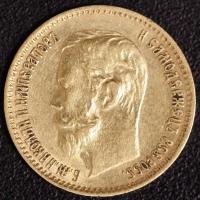 5 Rubel Nikolaus II. 1900