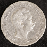 5 Mark Wilhelm II, 1896