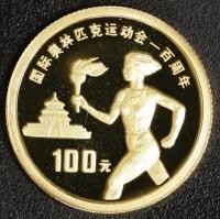 100 Y. Fackelläufer 1994