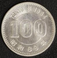 100 Yen 1964 Oly Tokio