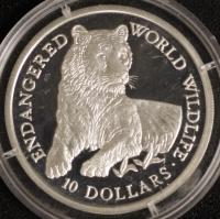10 $ Tiger 1990