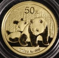 1/10 Oz AU Panda 2010