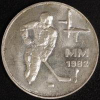 50 Markkaa 1982