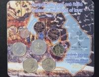 Kursmünzensatz 2012 Griechenland
