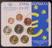 Kursmünzensatz 2002 Griechenland