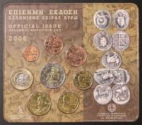 Kursmünzensatz 2006 Griechenland