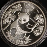 1 Oz Panda 1992 st