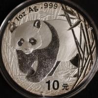 1 Oz Panda 2002 st