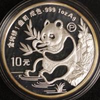 1 Oz Panda 1991 PP