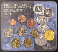 Kursmünzensatz 2005 Griechenland