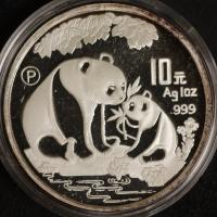 1 Oz Panda 1993 PP