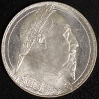 2 Kroner 1932 Gutav Adolf