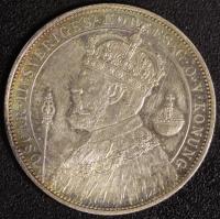 2 Kroner 1897 Reg. Jub.