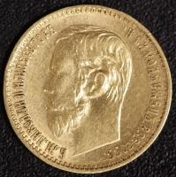 5 Rubel Nikolaus II. 1898