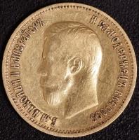 10 Rubel Nikolaus II 1899