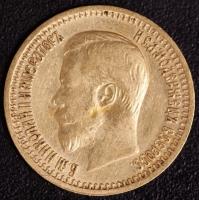 7,5 Rubel Nikolaus II. 1897