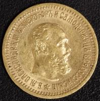 5 Rubel 1889, Alexander III