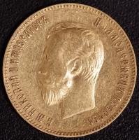 10 Rubel Nikolaus II 1900
