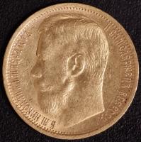 15 Rubel Nikolaus II. 1897