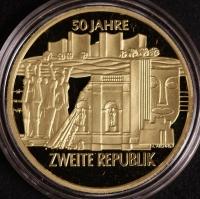 1000 ÖS 2. Republik 1995
