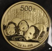 1 Oz AU Panda 2013