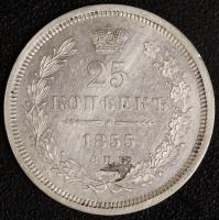 25 Kop. 1855, Nikolaus I