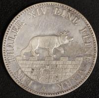 Ausbeutetaler 1855 vz