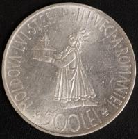 500 Lei 1941