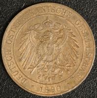 1 Pesa 1890 DOA