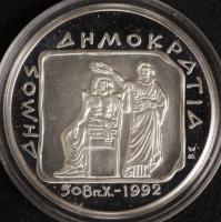 500 Drachmen 1992 Demokratie