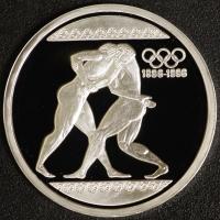1000 Drachmen 1996 Ringer