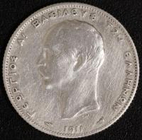 2 Drachmen 1911