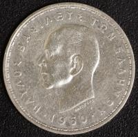 20 Drachmen 1960