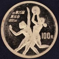 100 Yuan 1990 Basketball