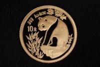 1/10 Oz AU Panda 1993