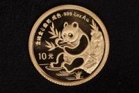 1/10 Oz AU Panda 1991