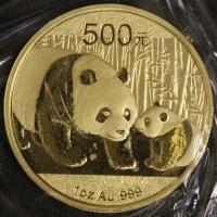 1 Oz AU Panda 2011