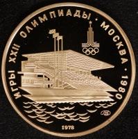 100 Rubel 1978 Oly. III PP